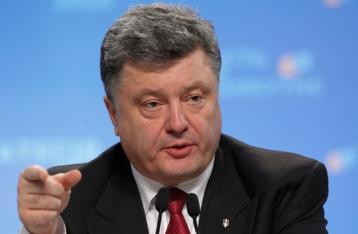 Порошенко: Украина не пойдет на шантаж России по ЗСТ