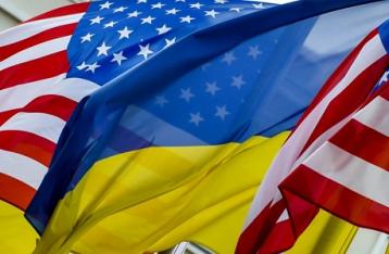 США могут выделить Украине еще $300 миллионов на безопасность