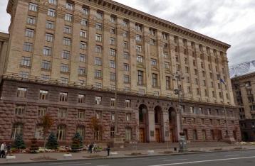 Еще часть держателей еврооблигаций Киева согласилась на реструктуризацию