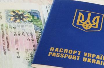 СМИ: Украина получит безвизовый режим с ЕС в середине 2016 года