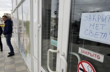 На западе Крыма после аварии восстановили электроснабжение