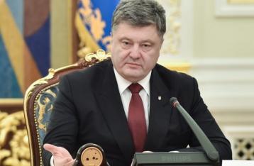 Порошенко: Терроризм в Украине будет остановлен