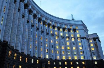 Кабмин утвердил проект госбюджета-2016 и Налогового кодекса