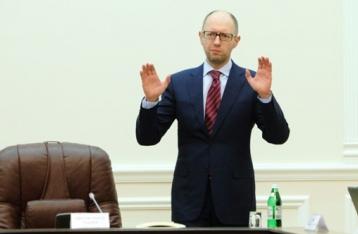 Яценюк: Я за кресло не держусь