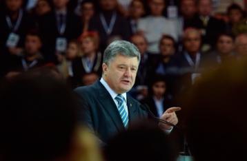 Порошенко анонсировал перезагрузку Кабмина
