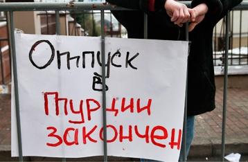 Россия назвала три условия для нормализации отношений с Турцией