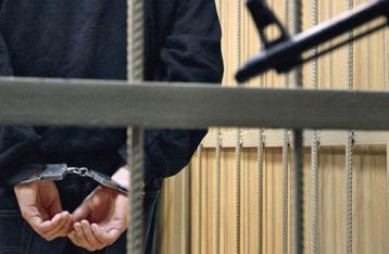 В России украинцу дали 11 лет тюрьмы за шпионаж