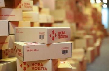 В отделении «Новой почты» в Днепропетровске взорвали гранату