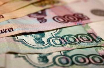 Курс рубля упал до исторического минимума с 1998 года