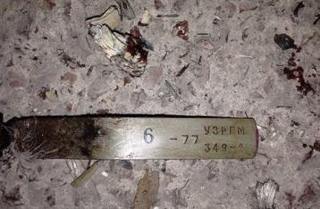 Подрыв гранаты на днепропетровской «Новой почте» полиция считает самоубийством