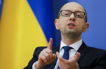 Яценюк планирует покупать у Польши 8 миллиардов кубов газа