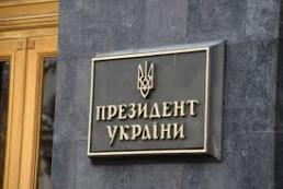 На Банковой отказались обнародовать видео ссоры  Авакова и Саакашвили