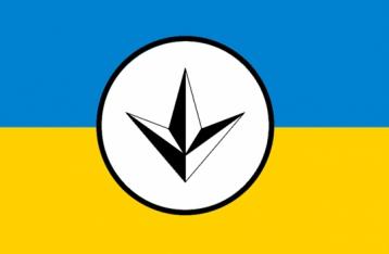 В Украине отменили почти 13 тысяч ГОСТов