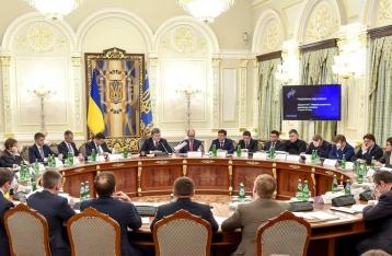 Аваков опубликовал видео инцидента с Саакашвили