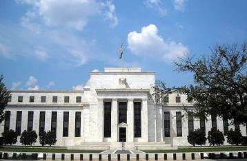 ФРС США впервые за семь лет повысила базовую ставку
