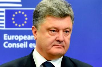 Порошенко подтверждает: решение по отмене виз с ЕС будет завтра