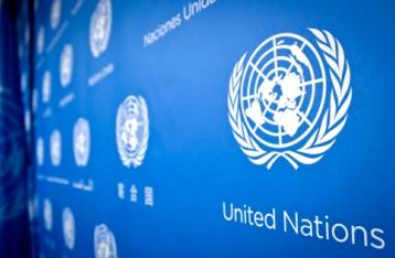 Украина – 81-я в мире по уровню развития