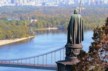 Кабмин перевел часть долгов Киева в госдолг