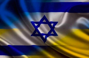 Украина и Израиль договорились о подписании ЗСТ