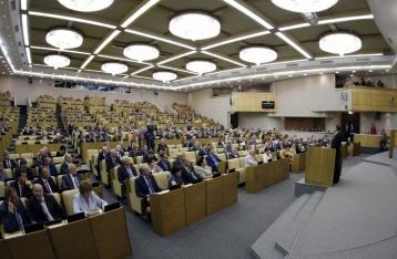Госдума РФ поддержала приостановку договора о ЗСТ с Украиной