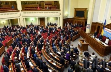 Депутаты утвердили процедуру принятия госбюджета