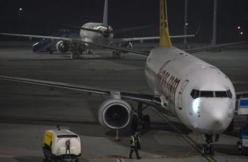 В стамбульском аэропорту прогремел взрыв