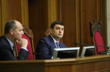 Рада намерена разрешить отзывать местных депутатов