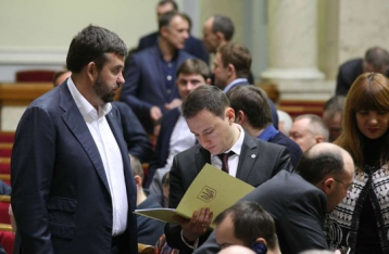 Госбюджет-2016: О чем спорят депутаты