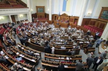Рада разрешила Кабмину ввести торговые санкции против России