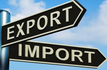 ВР отменила с 1 января дополнительный импортный сбор