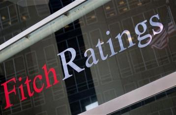 Fitch повысило рейтинг Киева