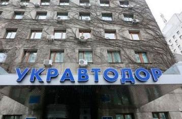 Пивоварский: На главу «Укравтодора» напали в его собственном кабинете