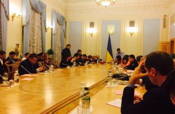 Абромавичус: Кабмин утвердил бюджет-2016
