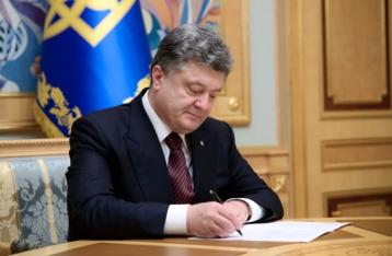 Порошенко одобрил допуск иностранных войск на учения в Украине