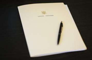 Порошенко одобрил отмену дополнительного импортного сбора