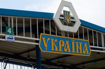 МЭРТ предлагает ввести пошлины на импорт из РФ и запретить ряд российских товаров