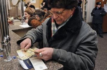 Кабмин решил выплатить пенсии за январь в конце декабря
