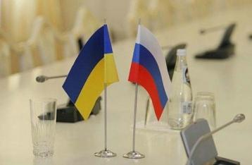 Россия частично возобновила действие договора о ЗСТ с Украиной