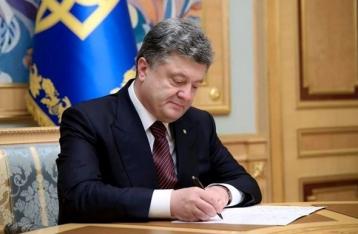 Порошенко подписал госбюджет-2016