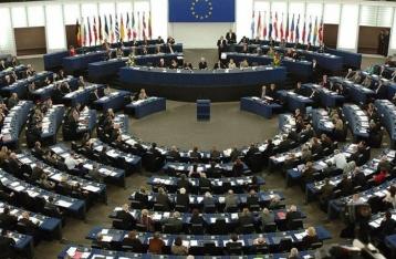 Нидерланды вступили в права председателя ЕС