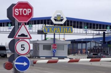 Запрет на ввоз российских товаров в Украину вступил в силу