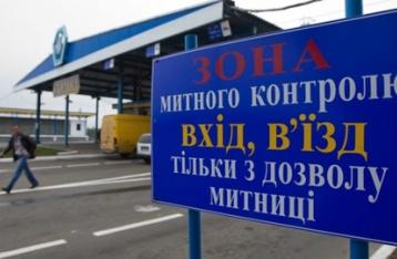 Украина не будет уничтожать запрещенные российские товары
