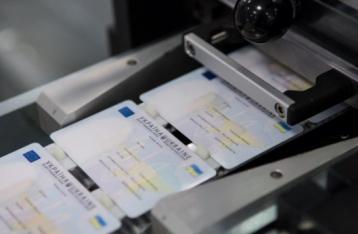 Где и как оформить пластиковые ID-карточки, заменяющие паспорта