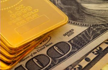 Золотовалютные резервы Украины увеличились до $13,3 миллиарда