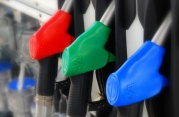 В Украине собираются снизить цены на бензин