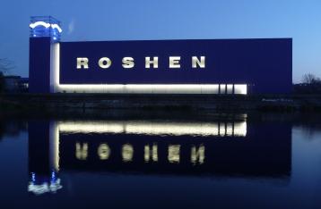 Порошенко передал долю в Roshen независимому трасту