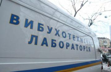В Киеве прогремели два взрыва