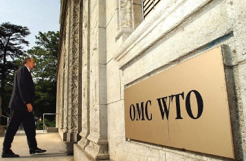 Украина пожаловалась на Россию в ВТО