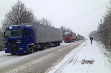 На Кировоградщине запретили движение крупногабаритного транспорта и автобусов