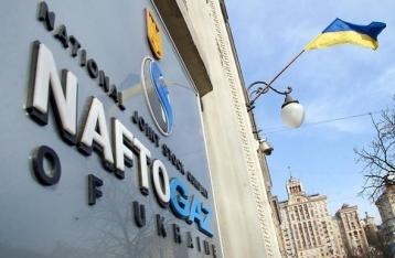 «Нафтогаз» ответил на претензии «Газпрома»